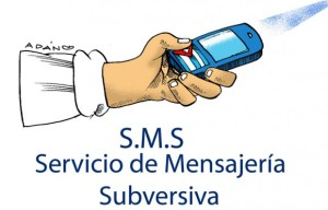 sms-580x372